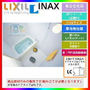 [BP-1116SBZE2/W01(C):LC] INAX ユニットバスルーム BPシリーズ リフォーム お風呂 リクシル イナックス 浴槽付き 寒冷地仕様 [条件付送料無料]