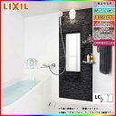[BP-1116SBZE2/W20:LC] INAX ユニットバスルーム BPシリーズ リフォーム お風呂 リクシル イナックス 浴槽付き [条件付送料無料]