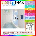 [BP-1216SBZE/W17:RL] INAX ユニットバスルーム BPシリーズ リフォーム お風呂 リクシル イナックス 浴槽付き [条件付送料無料]