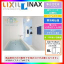 [BP-1216SBZE/W17(C):RL] INAX ユニットバスルーム BPシリーズ リフォーム お風呂 リクシル イナックス 浴槽付き 寒冷地仕様 [条件付送料無料]