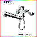 *[TKGG37E] TOTO 浄水器兼用混合水栓 壁付きタイプ GGシリーズ 蛇口 [北海道沖縄離島除き送料無料] あす楽