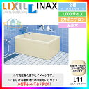 ★[PB-1001BL/L11] INAX 浴槽本体 ポリエック お風呂 浴室 lixil イナックス 1,000サイズ 2方半エプロン 左排水 [条件付送料無料]