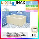 ★[PB-1001BR/L11] INAX 浴槽本体 ポリエック お風呂 浴室 lixil イナックス 1,000サイズ 2方半エプロン 右排水 [条件付送料無料]