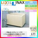 ★[PB-1002BR/L11] INAX 浴槽本体 ポリエック お風呂 浴室 lixil イナックス 1,000サイズ 2方全エプロン 右排水 [条件付送料無料]