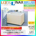[PB-1002C(BF)/L11] INAX 浴槽本体 ポリエック お風呂 浴室 アイボリー色 1000サイズ 3方全エプロン 左右排水共用 [条件付送料無料]