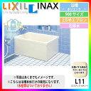 ★[PB-901BR/L11] INAX 浴槽本体 ポリエック お風呂 浴室 アイボリー色 900サイズ 2方半エプロン 右排水 [条件付送料無料]