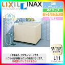 [PB-902BR/L11] INAX 浴槽本体 ポリエック お風呂 浴室 アイボリー色 900サイズ 2方全エプロン 右排水 [条件付送料無料]