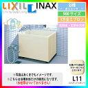 [PB-902C/L11] INAX 浴槽本体 ポリエック お風呂 浴室 アイボリー色 900サイズ 3方全エプロン 左右排水共用 [条件付送料無料]