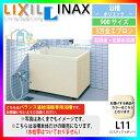 [PB-902C(BF)/L11] INAX 浴槽本体 ポリエック お風呂 浴室 アイボリー色 900サイズ 3方全エプロン 左右排水共用 [条件付送料無料]