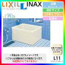 [PB-801BL/L11] INAX 浴槽本体 ポリエック お風呂 浴室 アイボリー色 800サイズ 2方半エプロン 左排水 [条件付送料無料]