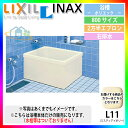 [PB-801BR/L11] INAX 浴槽本体 ポリエック お風呂 浴室 アイボリー色 800サイズ 2方半エプロン 右排水 [条件付送料無料]
