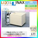 [PB-802C/L11] INAX 浴槽本体 ポリエック お風呂 浴室 アイボリー色 800サイズ 3方全エプロン 左右排水共用 [条件付送料無料]