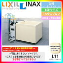 [PB-802C(BF)/L11] INAX 浴槽本体 ポリエック お風呂 浴室 アイボリー色 800サイズ 3方全エプロン 左右排水共用 [条件付送料無料]