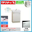 [BTS50EPW] クリナップ 洗面台 洗面化粧台 BTSシリーズ ホワイト 500mm [条件付送料無料]