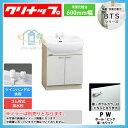 [BTS60WPW] クリナップ 洗面台 洗面化粧台 BTSシリーズ ホワイト 600mm [条件付送料無料]