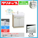 [BTS60SPW] クリナップ 洗面台 洗面化粧台 BTSシリーズ ホワイト 600mm [条件付送料無料]
