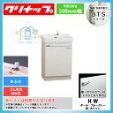 ★[BTS50EHW] クリナップ 洗面台 洗面化粧台 BTSシリーズ ホワイト 500mm [条件付送料無料]