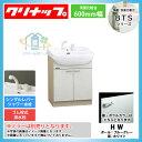 [BTS60NYHW] クリナップ 洗面台 洗面化粧台 BTSシリーズ ホワイト 600mm [条件付送料無料]