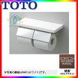 ショッピングTOTO [YH403FW:MW] TOTO 棚付 二連紙巻器 トイレ アクセサリー [北海道沖縄離島除き送料無料]