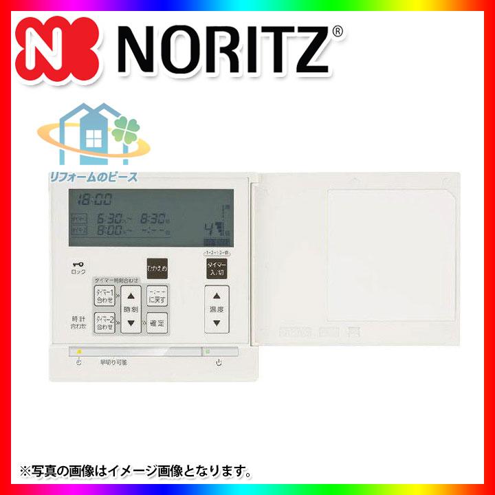 [RC-D804C リモコン N30] ノーリツ 給湯リモコン INAX 床暖房リモコン 1系統 [北海道沖縄離島除き送料無料]:リフォームのピース 便器 ザネクスト Noritz 給湯器リモコン 激安 超特価 SALE