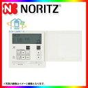 *[RC-D804C N30] ノーリツ 給湯リモコン 床暖房リモコン 1系統 [北海道沖縄離島除き送料無料] あす楽