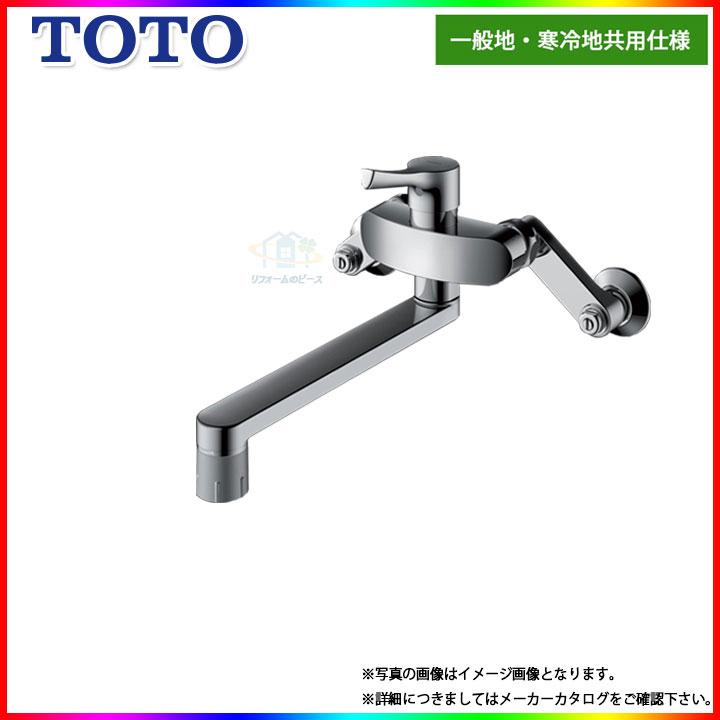 *[TKGG30EC] TOTO toto トートー キッチン用水栓 [北海道沖縄離島除き送料無料] あす楽