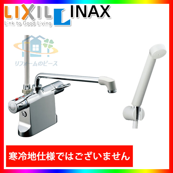 *[BF-B646TSD(300)-A100] リクシル INAX 浴室シャワー水栓 サーモ付 台付きタイプ デッキタイプ [北海道沖縄離島除き送料無料] あす楽