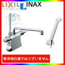 *[BF-B646TSD(300)-A85] リクシル INAX 浴室シャワー水栓 サーモ付 台付きタイプ デッキタイプ [北海道沖縄離島除き送料無料] あす楽