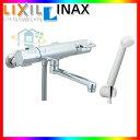 *[BF-HB145TSD] エコフルスプレーシャワー 浴槽・洗い場兼用 INAX 浴室シャワー水栓 蛇口 壁付きタイプ [北海道沖縄離島除き送料無料] あす楽