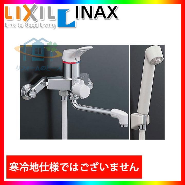 *[BF-M135S] リクシル INAX 浴室シャワー水栓 壁付タイプ シングルレバー仕様 [北海道沖縄離島除き送料無料] あす楽