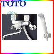 *[TMS20C] 【一時止水付】TOTO 浴室 2ハンドルシャワー水栓 壁付タイプ 節水 [北海道沖縄離島除き送料無料] あす楽