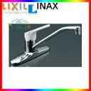 * [SF-HE430S] INAX シングルレバーキッチン水栓 ノルマーレ 台所混合水栓 蛇口 2ホールタイプ [北海道沖縄離島除き送料無料] あす楽