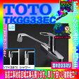 ショッピングTOTO *[TKGG33EC] TOTO キッチン水栓 泡まつ シャワー切替式 蛇口 混合水栓 台付きタイプ あす楽 [北海道沖縄離島除き送料無料]