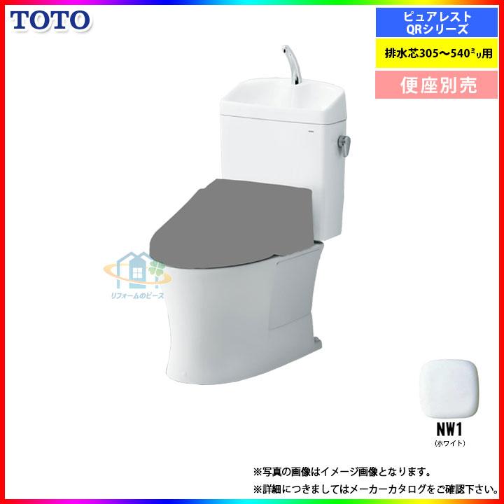 *[CS230BM:NW1+SH231BA:NW1] TOTO ピュアレストQR リモデルタイプ 手洗付 超節水型 [北海道沖縄離島除き送料無料] あす楽