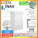 [FTVN-504:VP1W] INAX オフトシリーズ 化粧台のみ 500mm 扉タイプ 洗面台 [条件付送料無料]