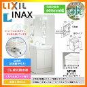 [FTVN-603:VP1W+MFTX-601YFU] INAX オフトシリーズ 洗面化粧台 600mm 扉タイプ 洗面台 [条件付送料無料]