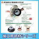 [SD20 v型] 愛知時計 量水器(P付) 鉛レスデジタル 水道メーター 複数個購入の際は送料金額を訂正いたします。 [北海道沖縄離島除き送料無料]