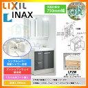 [FTVH-755SY1-W:LP2W+MFTV1-753TYJ] INAX オフトシリーズ 洗面化粧台 750mm 引出タイプ 洗面台 [条件付送料無料]