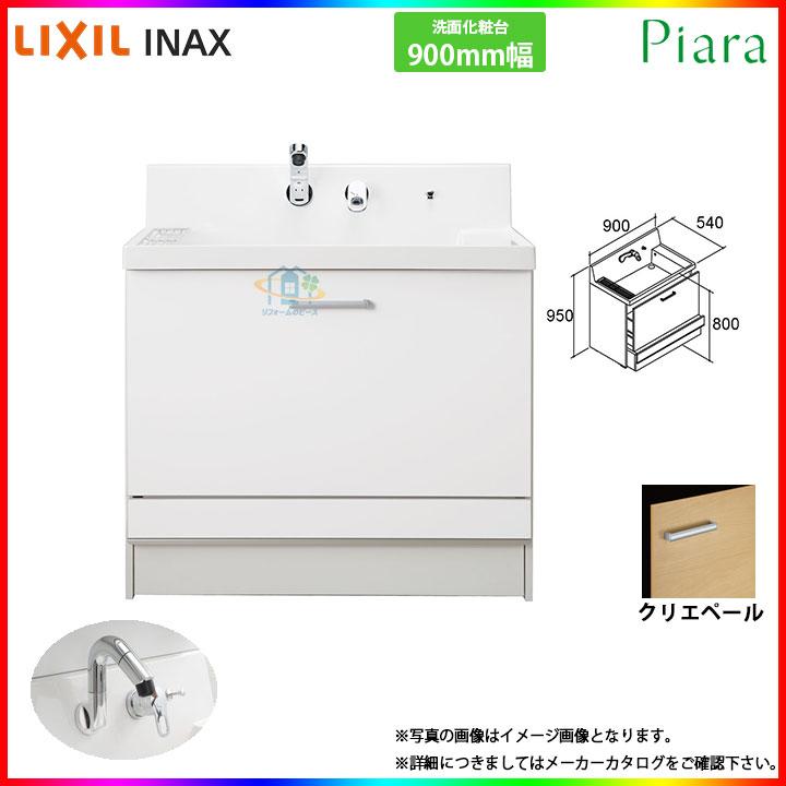 ★[AR2CH-905SY:LP2H] INAX ピアラシリーズ 洗面台のみ 900mm ステップスライドタイプ [条件付送料無料]