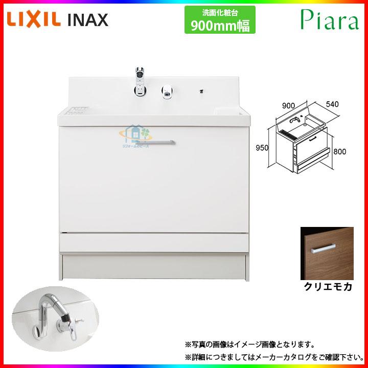 ★[AR2CH-905SY:LM2H] INAX ピアラシリーズ 洗面台のみ 900mm ステップスライドタイプ [条件付送料無料]