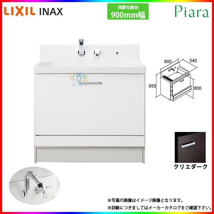 ★[AR2CH-905SY:LD2H] INAX ピアラシリーズ 洗面台のみ 900mm ステップスライドタイプ [条件付送料無料]