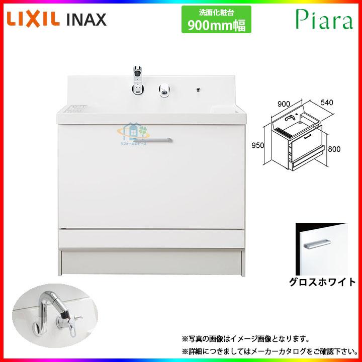 ★[AR2CH-905SY:QH2H] INAX ピアラシリーズ 洗面台のみ 900mm ステップスライドタイプ [条件付送料無料]