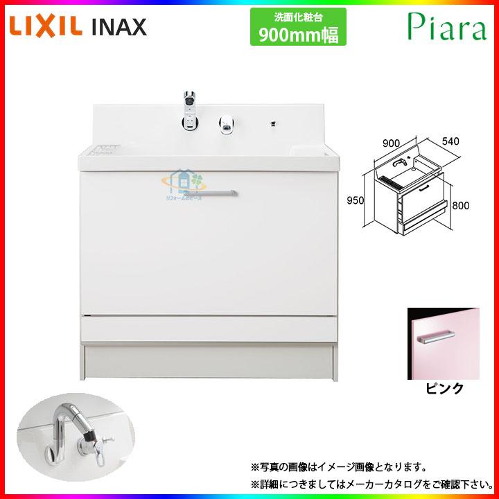 ★[AR2CH-905SY:QP2H] INAX ピアラシリーズ 洗面台のみ 900mm ステップスライドタイプ [条件付送料無料]