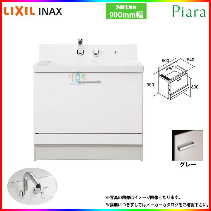 ★[AR2CH-905SY:XE2H] INAX ピアラシリーズ 洗面台のみ 900mm ステップスライドタイプ [条件付送料無料]