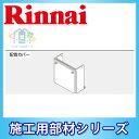[ROP-B101] ���ʥ����������ࡡ�۴ɥ��С� [�̳�ƻ����Υ���������̵��]
