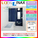 ★[BW-1216LBE+HBLR:BW06A] INAX ユニットバスルーム お風呂 BWシリーズ 浴槽付 1200サイズ [条件付送料無料]