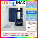 ★[BW-1216LBE+H(C)BRC:BW06A] INAX ユニットバスルーム お風呂 BWシリーズ 浴槽付 1200サイズ [条件付送料無料]