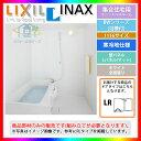 ★[BW-1116LBE+H(C)BLR:BW01A] INAX ユニットバスルーム お風呂 BWシリーズ 浴槽付 1100サイズ [条件付送料無料]