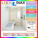★[BW-1116LBE+HBRL:BW03A] INAX ユニットバスルーム お風呂 BWシリーズ 浴槽付 1100サイズ [条件付送料無料]