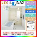 ★[BW-1116LBE+H(C)BRL:BW03A] INAX ユニットバスルーム お風呂 BWシリーズ 浴槽付 1100サイズ [条件付送料無料]